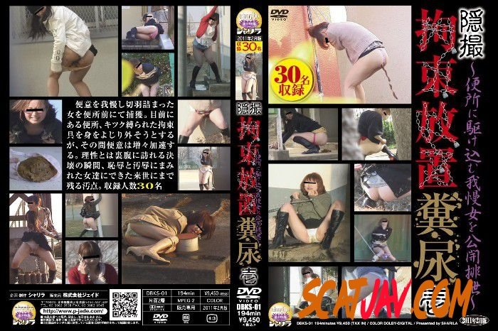 BFSO-06 Restrained girls shameful public excretion (066.0601_BFSO-06 | 2018 | SD) (2.16 GB)