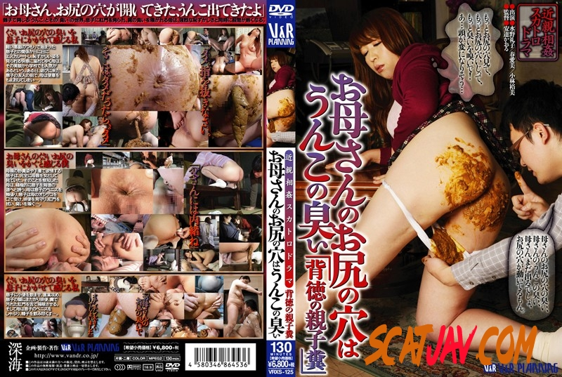 VRXS-125 Incest Scat drama mom ass hole of shit smell (159.0486_VRXS-125b | 2018 | SD) (930 MB)