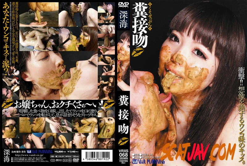 VRXS-068 Femdom & lesbian food & shit kisses Starring: Kusakari Momo (008.0427_VRXS-068 | 2018 | SD) (1.21 GB)