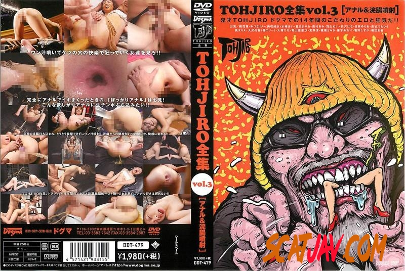 DDT-479 TOHJIRO best complete works Vol3 anal scat and enema Injection! (009.2163_DLBB-009 | 2018 | FullHD) (1.77 GB)
