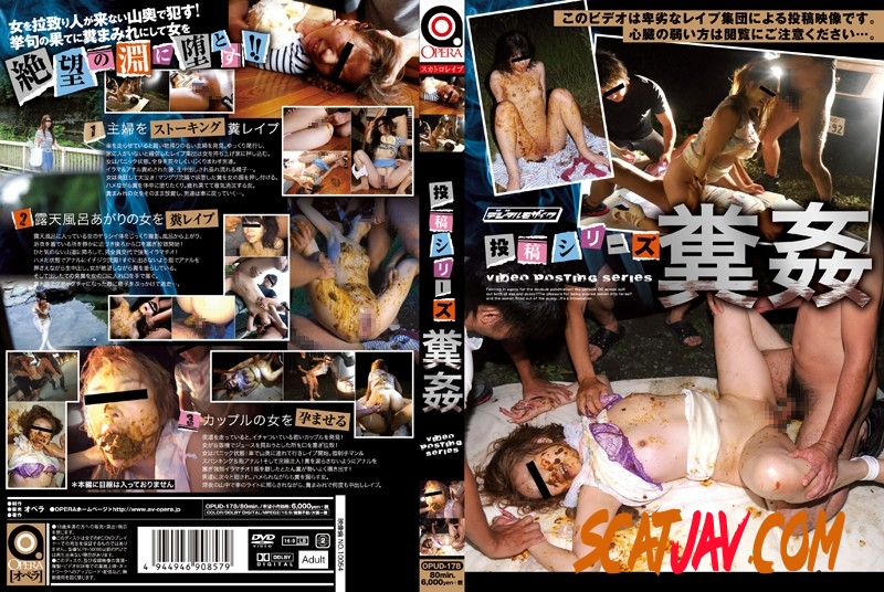 [OPUD-178] 投稿シリーズ 糞姦 辱め Scat Humiliation (076.OPUD-178 | 2018 | SD) (1.00 GB)