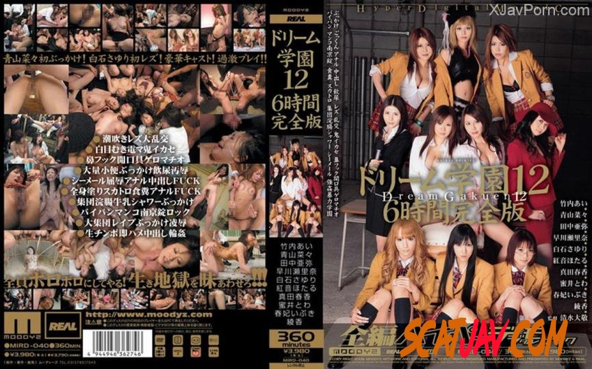 [MIRD-040] ドリーム学園 12 Nana Aoyama その他レズ Lesbian 中出し フェラ・手コキ スカトロ 嘔吐 Haruka Sanada Other Anal 飲尿 蜜井とわ Bloomers 田中亜弥 Torture 制服 Vomiting (056.MIRD-040A | 2018 | SD) (1.87 GB)