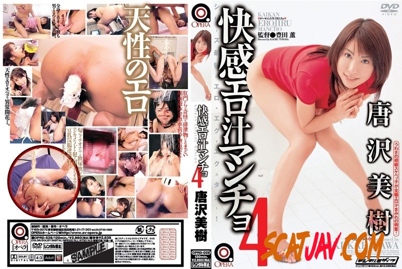 OPRD-028 快感エロ汁マンチョ 4 唐沢美樹 Actress Deep Throating 放尿 SM Piss Drinking (08.1107_OPRD-028 | 2018 | SD) (656 MB)