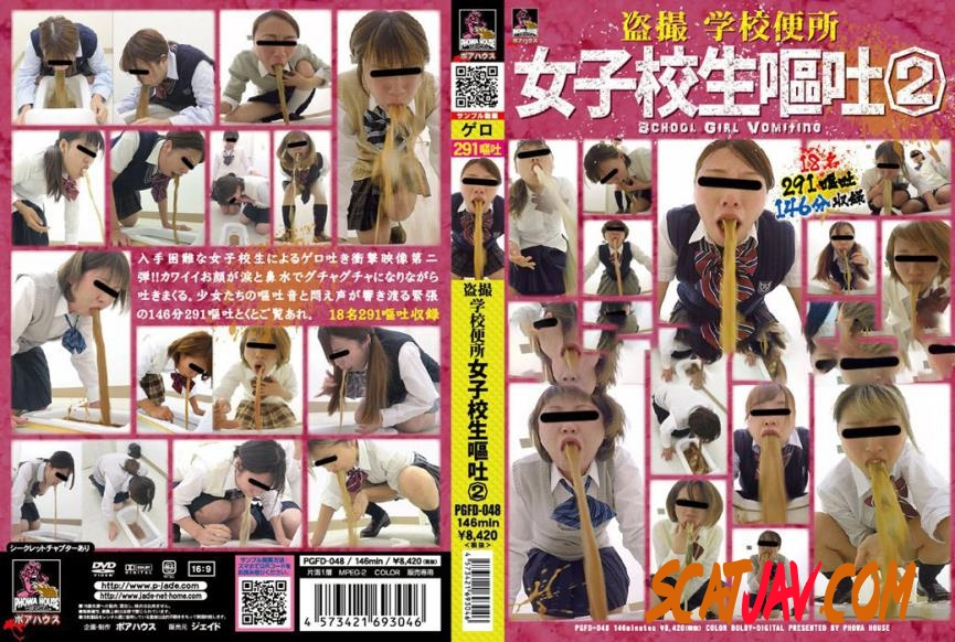 PGFD-048 Toilet Vomit トイレ嘔吐 Puking Voyeur (1.2481_PGFD-048 | 2019 | FullHD) (4.74 GB)