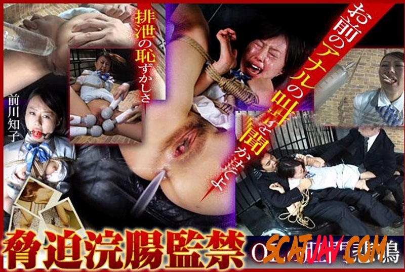 SMM-e0369 Bondage Enema Uncensored 無修正ボンデージ浣腸 (4.2803_SMM-e0369 | 2020 | SD) (790 MB)