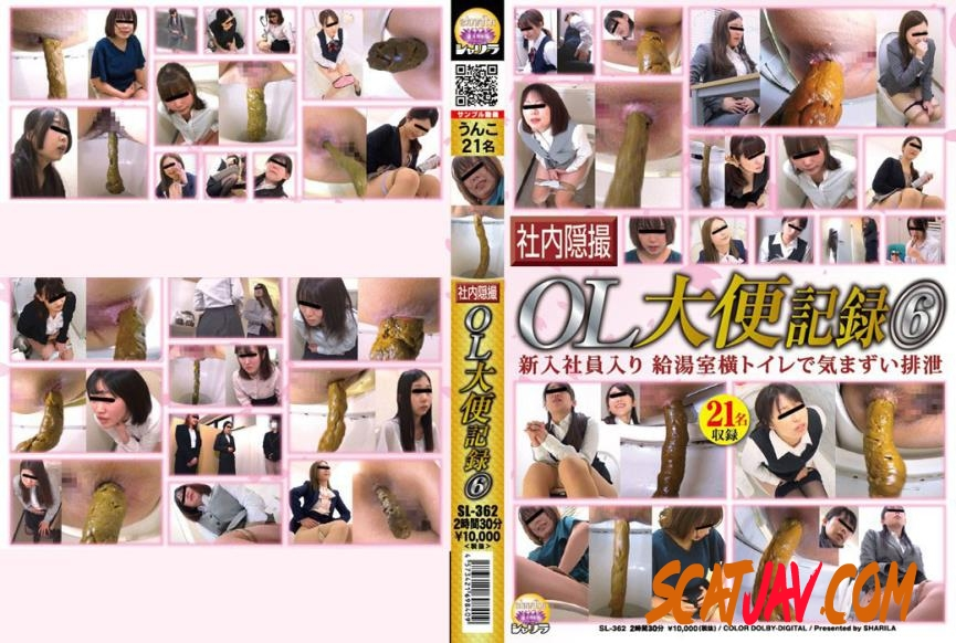 SL-362 Office Lady Scat Record オ糞記録 (5.2948_SL-362 | 2020 | FullHD) (4.85 GB)