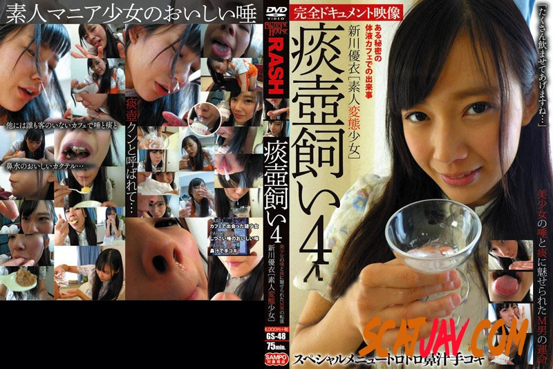 GS-48 Beautiful Girl Gives off Snot and Drool 美しいです女の子与えますオフ (4.2954_GS-48 | 2020 | SD) (877 MB)