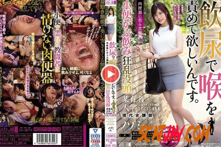 MISM-193 I Want You To Blame Your Throat For Drinking Urine (1.3972_MISM-193 | 2020 | FullHD) (4.90 GB)